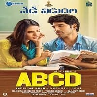 ABCD: American Born Confused Desi Hindi Dubbed