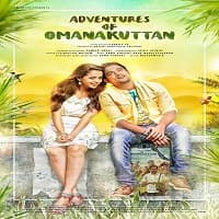 Adventures of Omanakuttan Hindi Dubbed