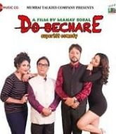 Do Bechare (2020)