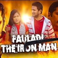 Fauladi The Iron Man (Kuzhapam) Hindi Dubbed