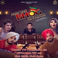 Hun Tan Bhog Hi Painge (2021)