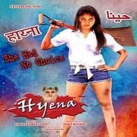 Hyena 2021 Hindi Dubbed