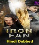 Iron Fan Hindi Dubbed