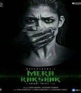 Mera Rakshak Hindi Dubbed