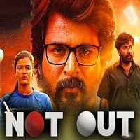Not Out (Kanaa) Hindi Dubbed