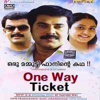 One Way Ticket Hindi Dubbed