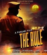 The Rule (2021)