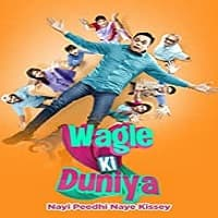 Wagle Ki Duniya (2021) Hindi Season 1