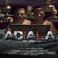 Adiala (2021)