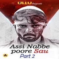 Assi Nabbe Poore Sau (Part 2)