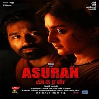 Asuran 2021 Hindi Dubbed