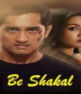 Be Shakal (Aruvam) Hindi Dubbed