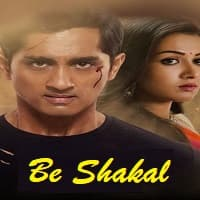 Be Shakal (Aruvam) Hindi Dubbed