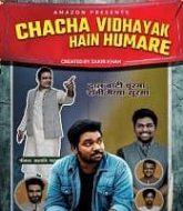Chacha Vidhayak Hain Humare (2021) Hindi Season 2