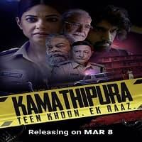 Kamathipura (2021) Hindi Season 1