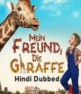 My Giraffe Hindi Dubbed