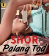 Palang Tod (Shor)