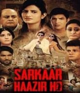 Sarkaar Haazir Ho (2018)