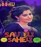 Sauteli Saheli (2021) Kooku Season 1