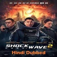 Shock Wave 2 Hindi Dubbed