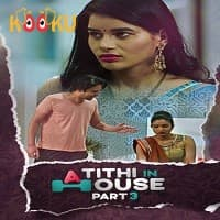 Atithi In House Part 3 Kooku