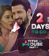 Atithi In House Part 4 Kooku