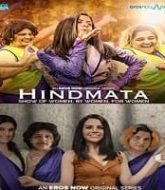 Hindmata (2021) Hindi Season 1