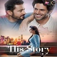His Story (2021) Hindi Season 1
