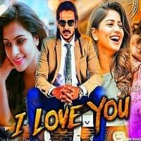 I Love You (2021) Hindi Dubbed