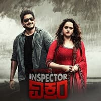 Inspector Vikram Hindi Dubbed