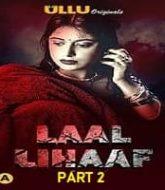 Laal Lihaaf (Part 2)