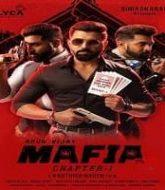 Mafia: Chapter 1 Hindi Dubbed
