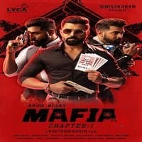 Mafia: Chapter 1 Hindi Dubbed
