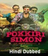 Pokkiri Simon Hindi Dubbed