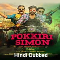 Pokkiri Simon Hindi Dubbed
