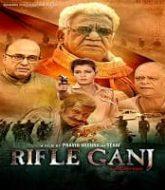 Rifle Ganj (2021)
