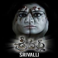 Srivalli Hindi Dubbed