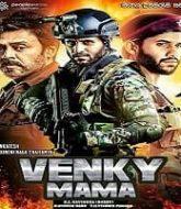Venky Mama Hindi Dubbed