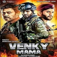 Venky Mama Hindi Dubbed