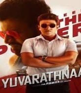 Yuvarathnaa Hindi Dubbed