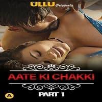 Charmsukh - Aate Ki Chakki (Part 1)