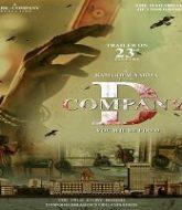 D Company (2021)