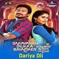 Dariya Dil 2021 Hindi Dubbed