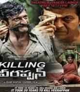 Killing Veerappan Hindi Dubbed