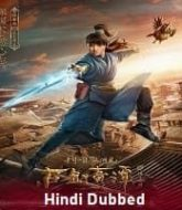 Legend of the Ancient Sword Hindi Dubbed