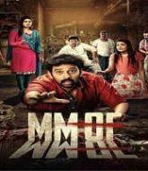 MMOF 2021 South Hindi Dubbed
