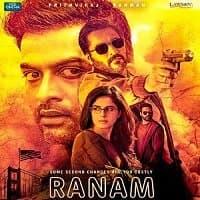 Ranam Hindi Dubbed