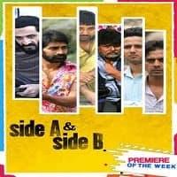 Side A & Side B (2021)