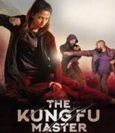 The Kung Fu Master 2021 South Hindi Dubbed