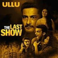 The Last Show (Part 1)